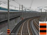 新幹線車両基地元画像18.