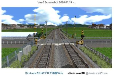 VRM5sirokumaVRMさん踏切画像1