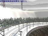 仮想津軽海峡線完成施工前3