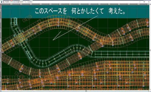 畳2枚細長レイアウト3600x900デッキガータ橋A