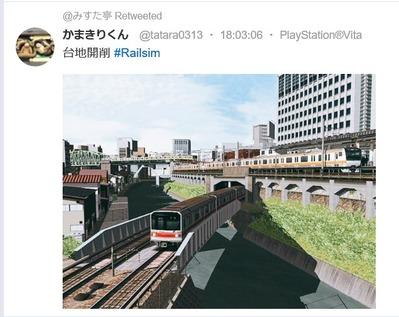 RailSim-御茶ノ水1