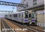 701系JR東日本 盛岡色