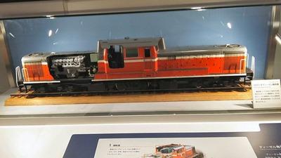 京都鉄道博物館116-DD51カットモデル1