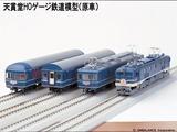 天賞堂HO鉄道模型シミュレーター10