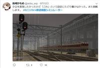 VRM5画像長崎かもめ1