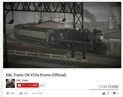 K&LTrainz動画6