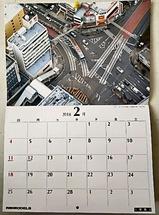 空鉄カレンダー2月