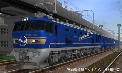VRM5版EF510-502-1