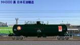 VRM仮想タンク車4