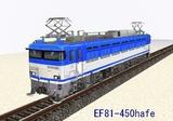 \EF81-450hafe