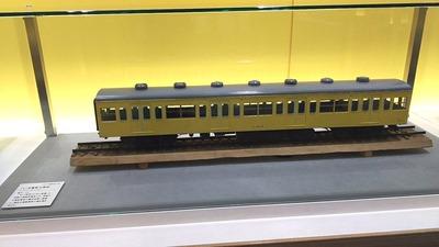 京都鉄道博物館82国鉄電車101系1