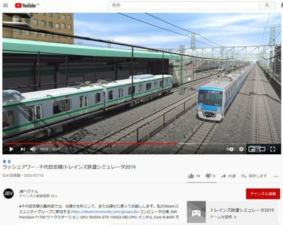 Trainz2019からYouTube動画2