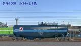 VRM仮想タンク車6