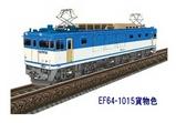 EF64-1000JR貨物更新色6