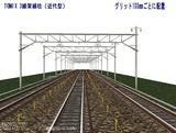 TOMIX 3線架線柱近代型 100�正面1
