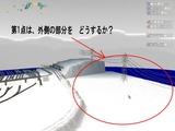 雪景色と貨物交換駅レイアウト45.jpg