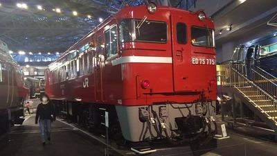 鉄博101−ED75機関車現物写真1