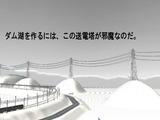 雪景色と貨物交換駅レイアウト70.jpg