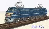 EF66-51sakura