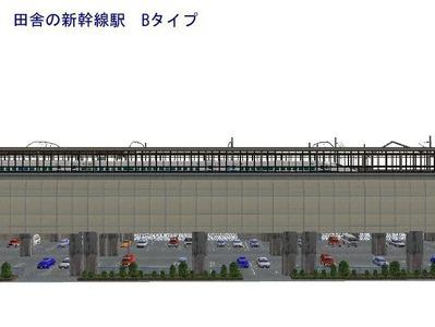 田舎の新幹線駅Bタイプ9