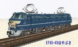 Ef66-49hayabusa