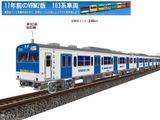 103系VRM2-6