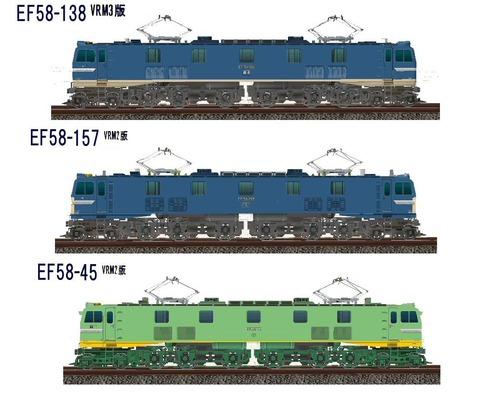 EF58-89-61-A
