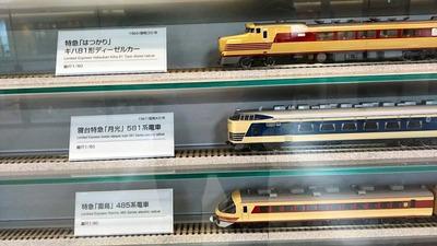 京都鉄道博物館32HOゲージ模型3