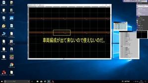 VRM3版インストール2