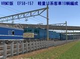 EF58157-1