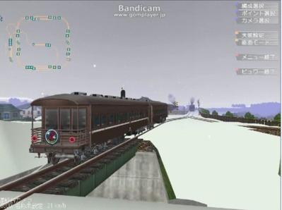 単線自動運転4編成雪景色8