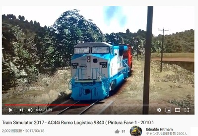 アメリカンディーゼル機関車Trainz動画5