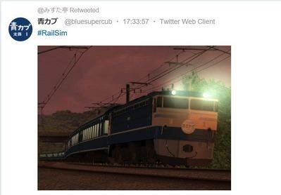 RailSim-EF65-500-あさかぜ