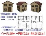 VRM3版imagic住宅間取2