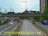 仮想仙台市電総集編31仙台駅