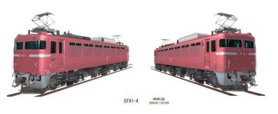 VRM5版EF81-4A