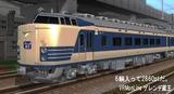 583系VRM5版オンライン蔵王.jpg