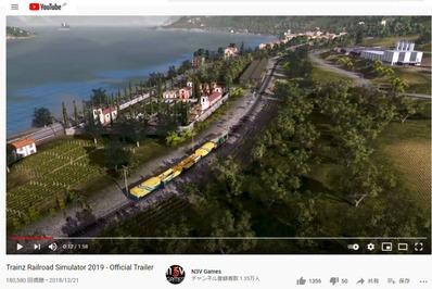 Trainz2019からYouTube動画3