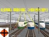 新幹線車両基地元画像19
