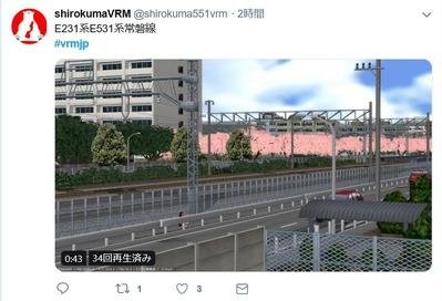 VRM5sirokumaVRMさん10月23日
