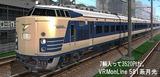 581系VRM5版オンライン月光.jpg