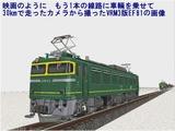 EF81-VRM3-2