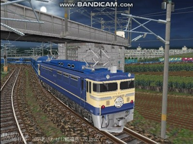 越河レイアウト夜汽車シリーズ13-EF65-500あさかぜ4