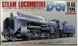 3DCG-D51-11
