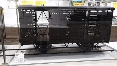 京都鉄道博物館108家畜貨車2