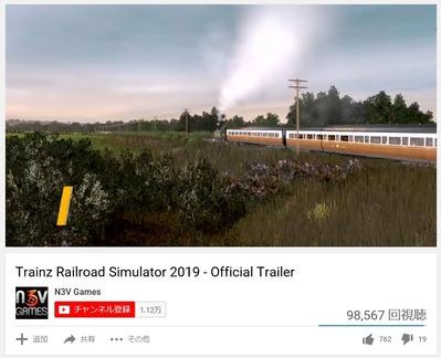 trainz2019-oficial-1