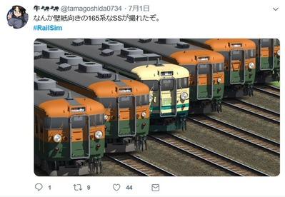 RailSim牛さん165系勢揃い1