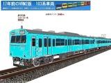 103系VRM2-26