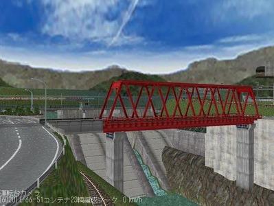 現代ローカル風景ダム21