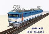 EF81-450hafeA